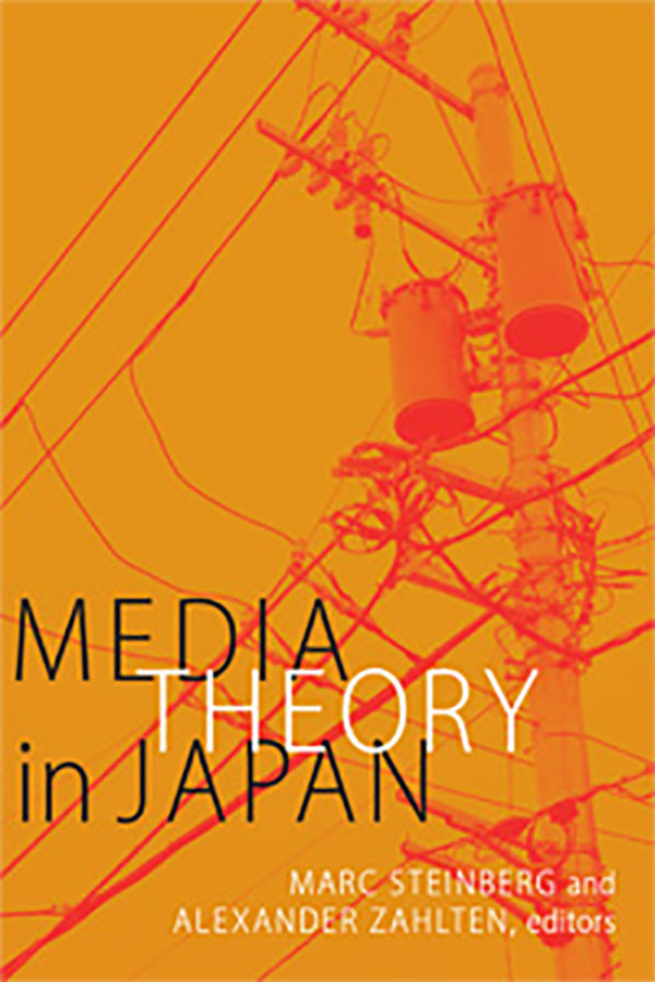 media-theory-in-japan