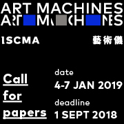 ISCMA call for papers